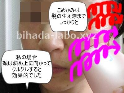 b-newa12hourei-kotu
