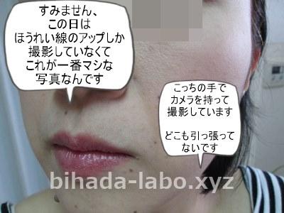 b-newa12hourei
