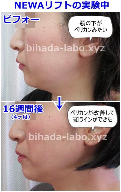 b-newa16ago2