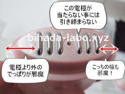 b-yokohaba
