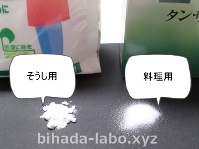 jyuso-hikaku