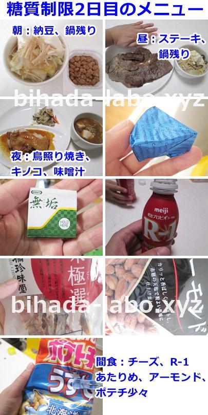 bi-food-day2