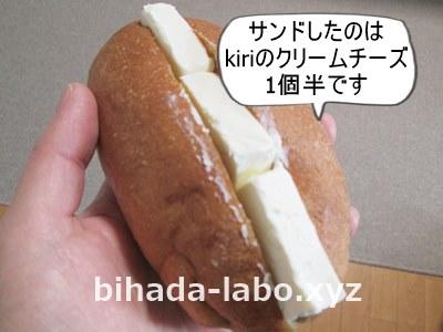 bi-cheese-sand