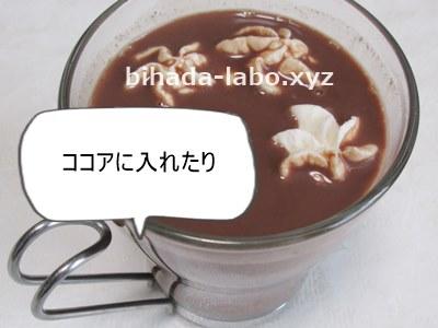 bi-cream-cocoa