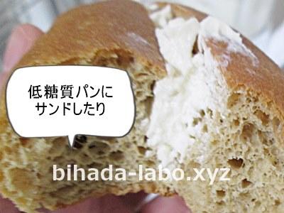 bi-cream-sand
