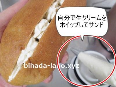 bi-koppe-creamsand