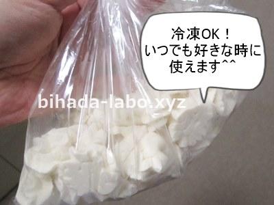 bi-make10