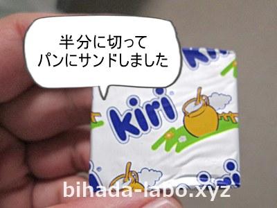cheese-kiri