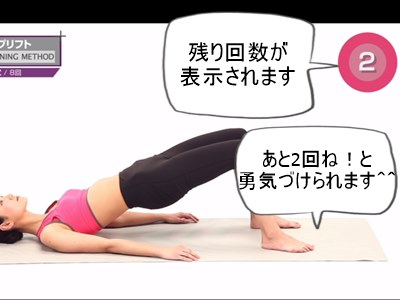 trainning-nokori2kai