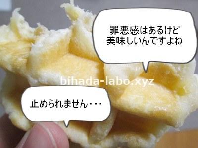 waffle-tabekake