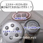 bi-3syurui-head4