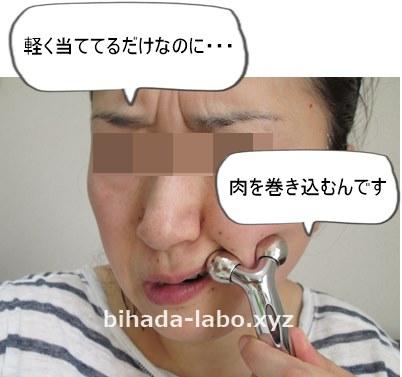 bi-betu-kakudo2