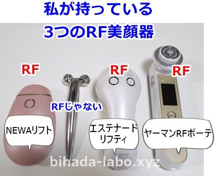 bi-biganki4dai-rf3