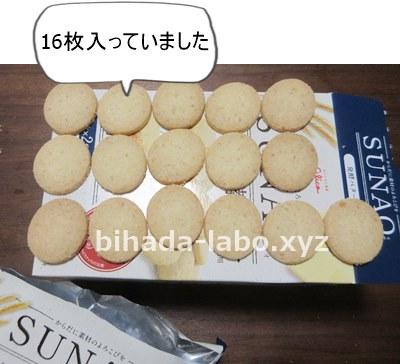 bi-glico-16mai