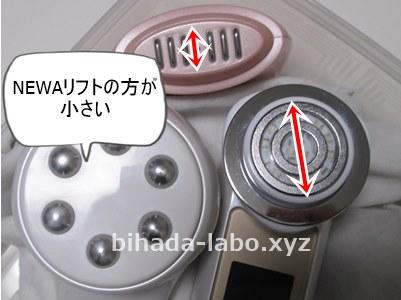 bi-newa-yaman-denkyoku-tate