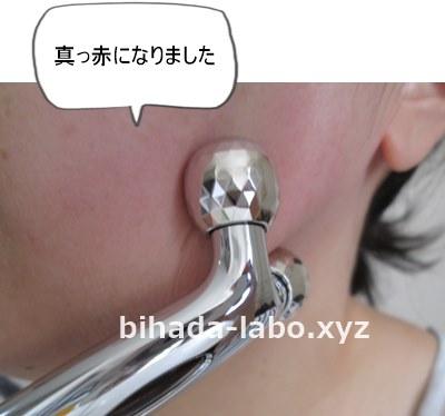 bi-refa-makka