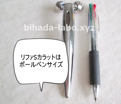 bi-refa-size-pen