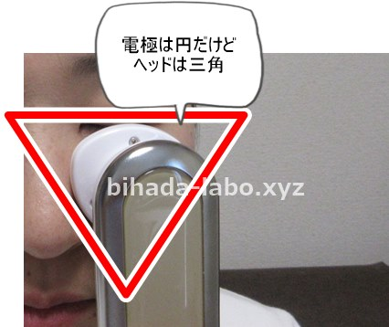 yaman-head-sankaku