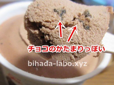 glico-ice-choco4