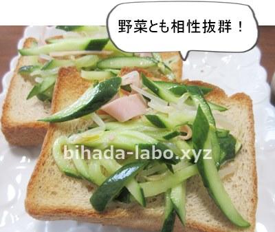 pasco-salada