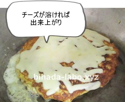 tofu-okonomi-cheeze3