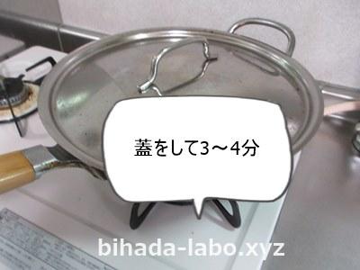 tofu-okonomi-futa
