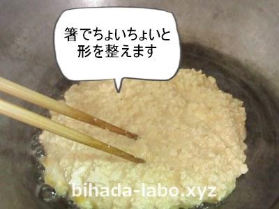 tofu-okonomi-katati