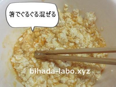 tofu-okonomi-maze1