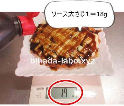 tofu-okonomi-source