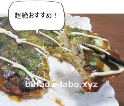tofu-okonomi