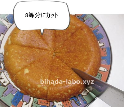 okara-cake-cut