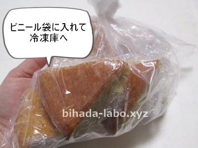 okara-cake-reito