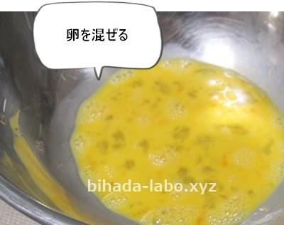 okara-cake-tamago-toki