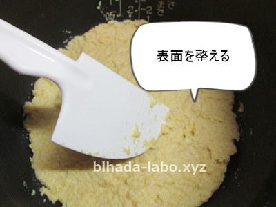 okara-cake-totonoe