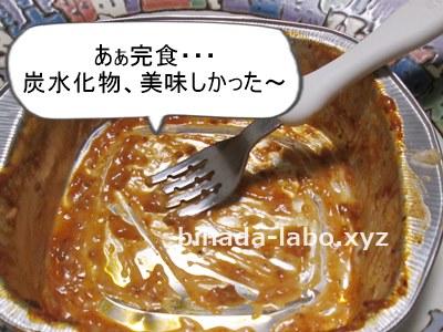 razania-kansyoku