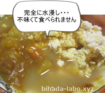 soyrice-mizu