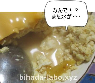 tofu-mizu