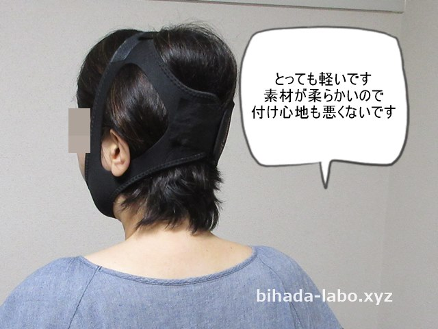 ibiki-ura2