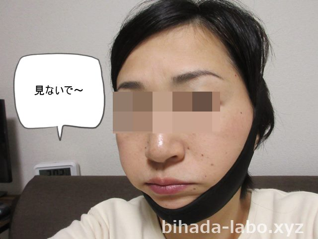 ibiki6