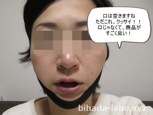 ibiki7