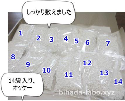konnyakumai-14