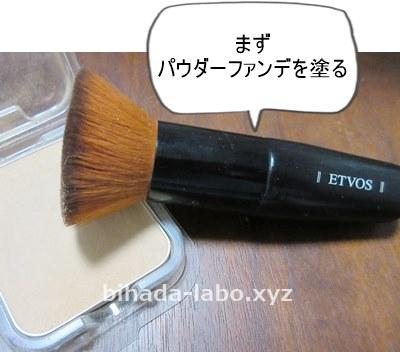 kuma-makeup1