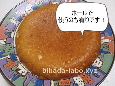 okara-cake-hole