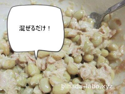 tunamayo-daizu3