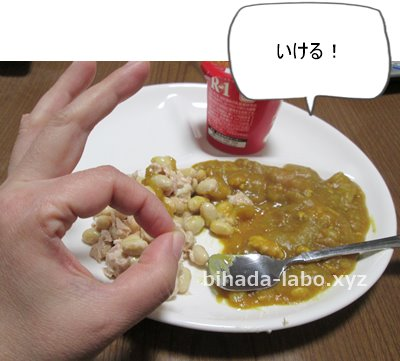 tunamayo-daizu4