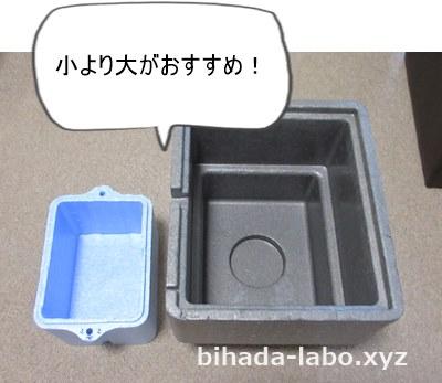 youki-hikaku2