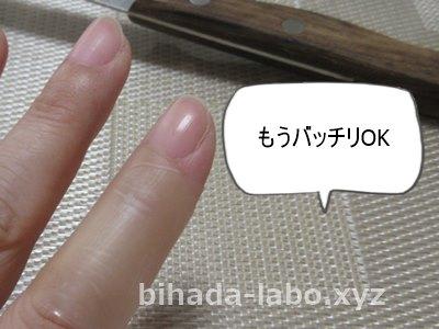kizu-ok