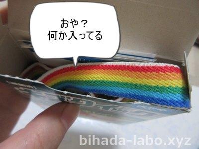 kizu-quick-gom