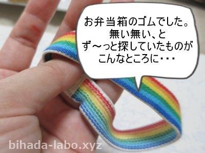 kizu-quick-gom2