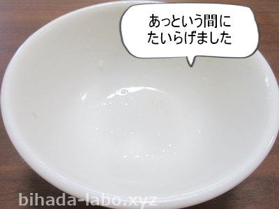 konnyakumai-okayu8